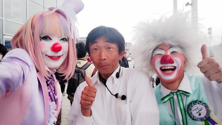 くす田くす博