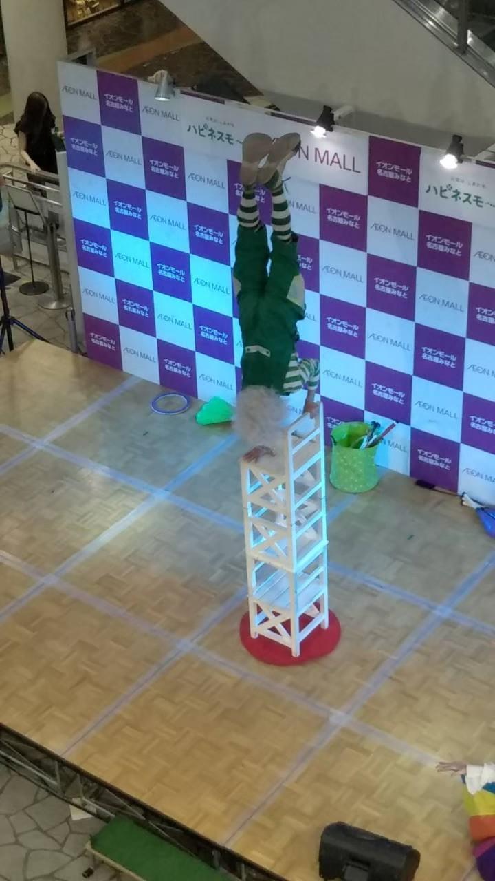 イオン名古屋みなと店14